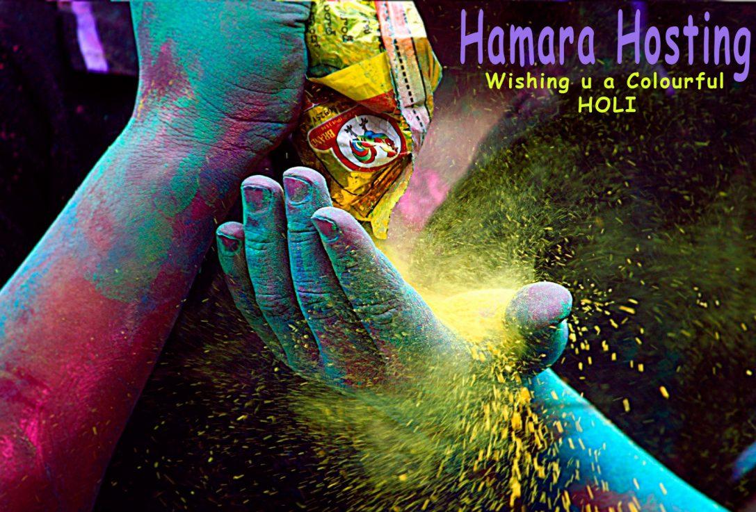Hamara wishes