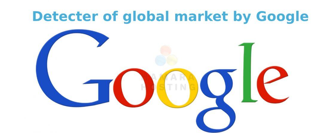 Detecter of global market by Google